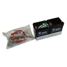 Комплект батарей резервного питания шлагбаумов PASS