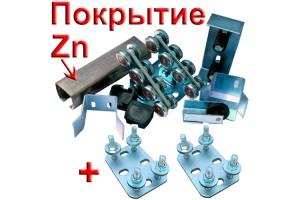 Комплект малый для откатных ворот ROLLGRAND (Украина) с оцинк. шиной 6 метров. До 4,5 м, 400 кг
